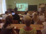 Открытие школьного центра космических услуг в школе №54 г. Севастополь